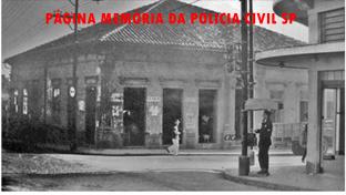 Guarda Civil do Estado de São Paulo, na cidade de Sorocaba, no policiamento de trânsito, na década de 50.