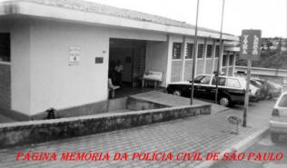 Delegacia de Polícia do Município de Descalvado/SP, década de 90.
