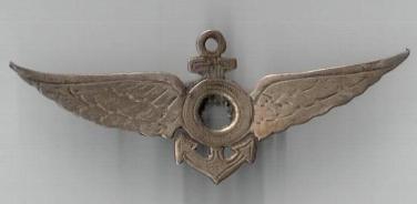 Brasão da antiga Polícia Marítima.