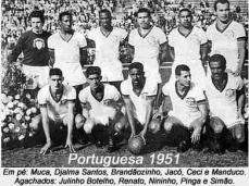 Grande volante da Portuguesa nos anos 50, o INVESTIGADOR DE POLÍCIA ANTENOR LUCAS, O BRANDÃOZINHO (falecido em 2.000). TRABALHOU MUITOS ANOS NO DETRAN, foi um grande volante da Portuguesa de Desportos, inclusive disputou a Copa do Mundo de 54, na Suíça, nasceu em Campinas (SP) no dia 9 de junho de 1925 e começou a carreira no começo dos anos 40 na Portuguesa Santista. Defendeu a Briosa até 1948, ano em que se transferiu para a Portuguesa de Desportos (veja foto). Na Lusa, ele foi campeão do Rio-São Paulo em 52 e 55. Pela seleção brasileira, o único título conquistado pelo volante foi o Pan-americano de 52.
