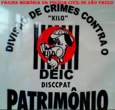 Dístico da DISCCPAT- Divisão de Investigações sobre Crimes contra o Patrimônio do antigo DI e atual DEIC (KILO), até a década de 80, quando estava instalado na Rua Brigadeiro Tobias, 527- 3 e 4º Andar- bairro da Luz.