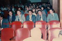"""Equipe da Delegacia de Roubo a Bancos- DISCCPAT- DEIC (kilo), à partir da esquerda, Escrivão Mané """"Japones"""", Delegado Titular Pedro Liberal """"in memoriam"""", Investigadores Oscar Matsuo, Massaro Honda """"in memoriam"""" e Parreirinha, na década de 80."""