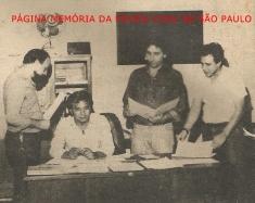 """Equipe Apolo 88 da 5ª Delegacia de Roubo a Bancos da DISCCPAT- Divisão de Investigações de Crimes Contra o Patrimônio do DEIC (Kilo). À partir da esquerda Investigadores Marco Adolfo Magagna """"Marcão"""", Oscar Matsuo (Chefe da delegacia), Paulo Roberto de Queiroz Motta ( Encarregado da equipe, hoje Delegado Titular do Jd Casqueiro- DEINTER 6) e Roberto Santini """"in memorian"""", em 1.984."""