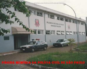 Delegacia Seccional de Bragança Paulista, no início da década de 90.